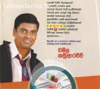 A/L Chemistry @ Ratnapura