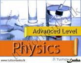 2015/2016 A/L Physics @ Bandaragama