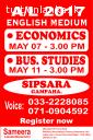 A/L 2017 : ECONOMICS : English Medium @ GAMPAHA