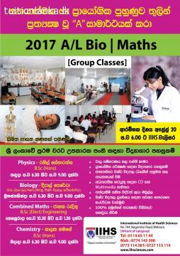 A|L Bio - Maths 2017
