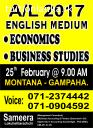 2017 A/L : ECONOMICS: ENGLISH MEDIUM