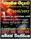 Advanced Level Physics Classes