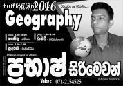 A/L geography @ Gampaha