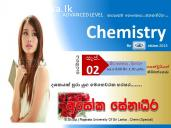 A/L Chemistry Revision Classes