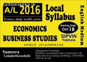 A/L 2016: Local Syllabus - English Medium - Business Studies