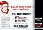 2016 Chemistry Classes @ Montana Gampaha