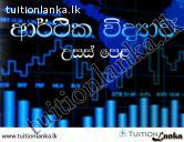 A/L 2015 Economics Revision Classes @ Nenik Gampaha