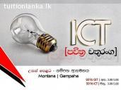 ICT (O/L), GIT & Tec IT (A/L) @ Montana Gampaha