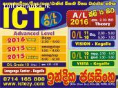 ICT classes 2015