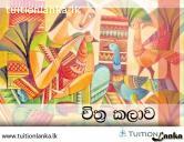 O/L & A/L Art @ Kandy