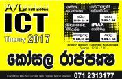 A/L ICT (Kurunegala,Kuliyapitiya,Giriulla) Sinhala & English