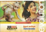 2015 A/L Biology Revision Classes @ Sri Sumana, Avissawella