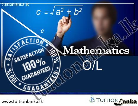 2015 O/L Maths @ Kalutara