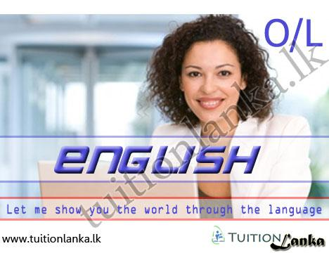 2015 O/L English Language @ Sesira Institute, Piliyandala