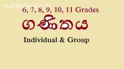 ගණිතය Individual & Group