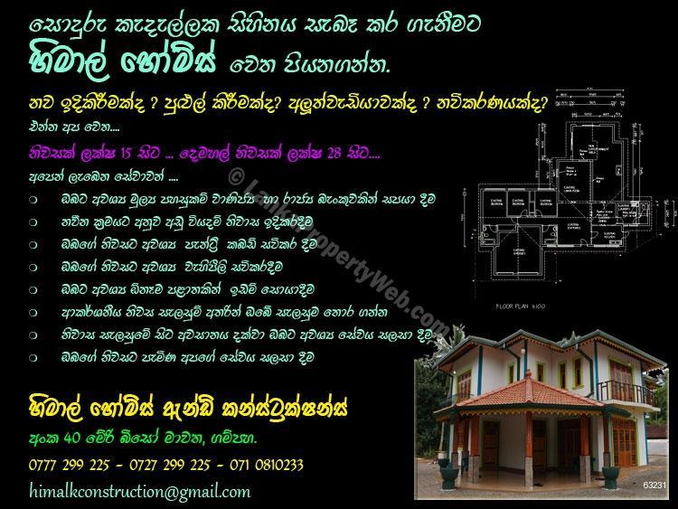 Himal homes & construction