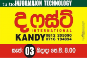 Information Technology Classes @ KANDY