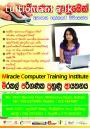 Computer Courses @ Buttala