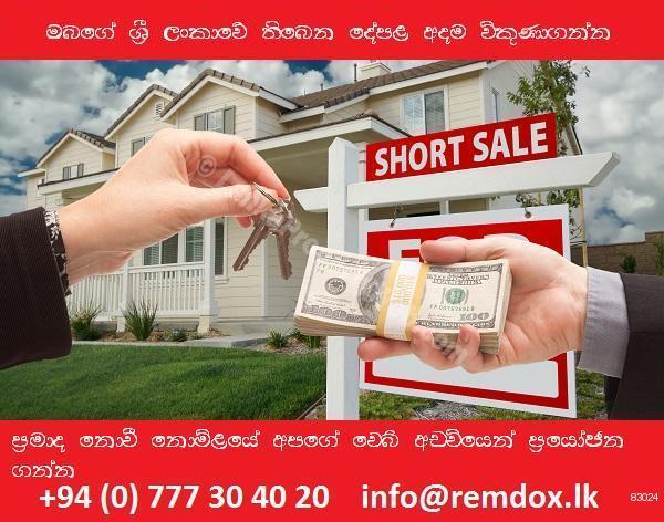 REMDOX INVESTMENT PROPERTIES LANKA Pvt Ltd - REMDOX.LK