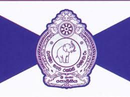 Thihagoda Police Station