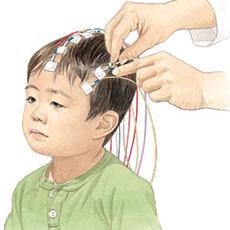 Paediatric Neurologists