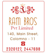 Ram Brothers (pvt) Ltd