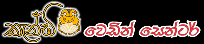 Kandy Wedding Centre - Kohuwala