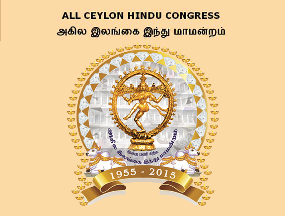 All Ceylon Hindu Congress