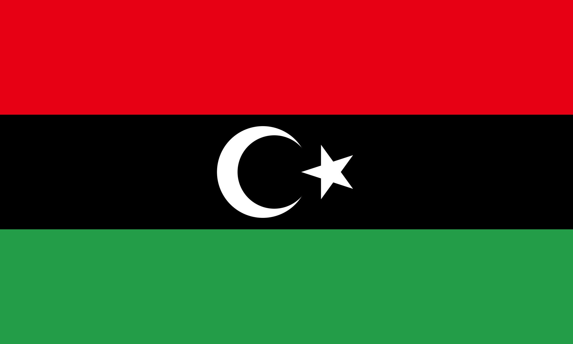 Libyan Embassy
