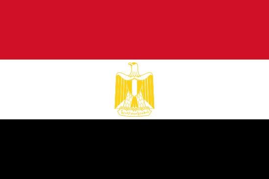 Embassy of Cairo, Egypt