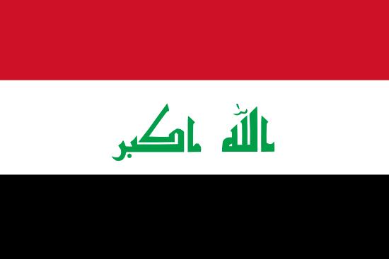 Embassy of Baghdad, Iraq