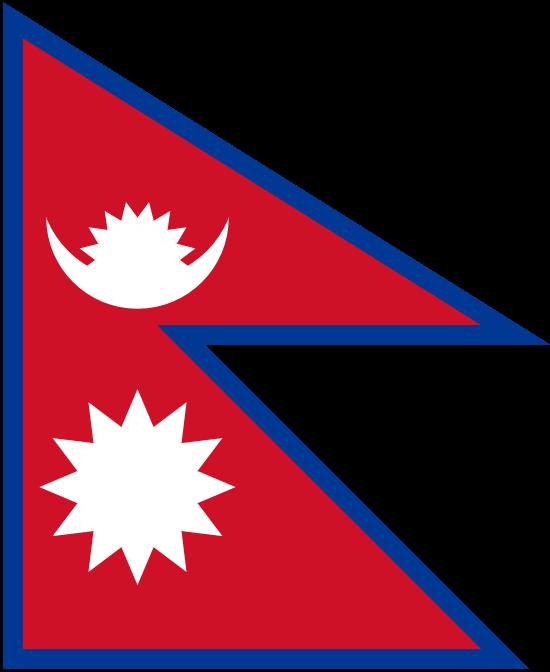 Embassy of Kathmandu, Nepal