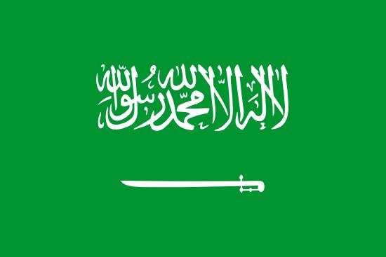 Consulate General of Jeddah, Saudi Arabia