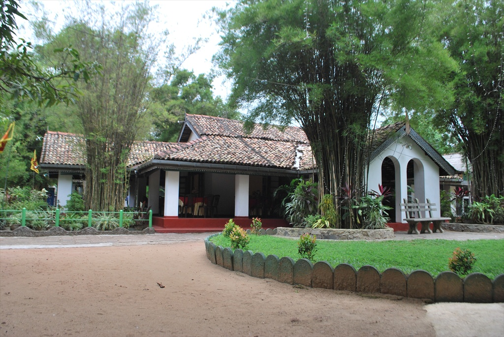 Green Garden Reception Hall Gampaha