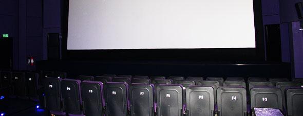 """Majestic """"Ultra"""" Cinema"""