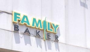 Family Bakery