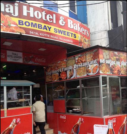 Thaj Hotel & Bakers