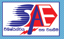 Sujith Auto Electricals (Pvt) Ltd