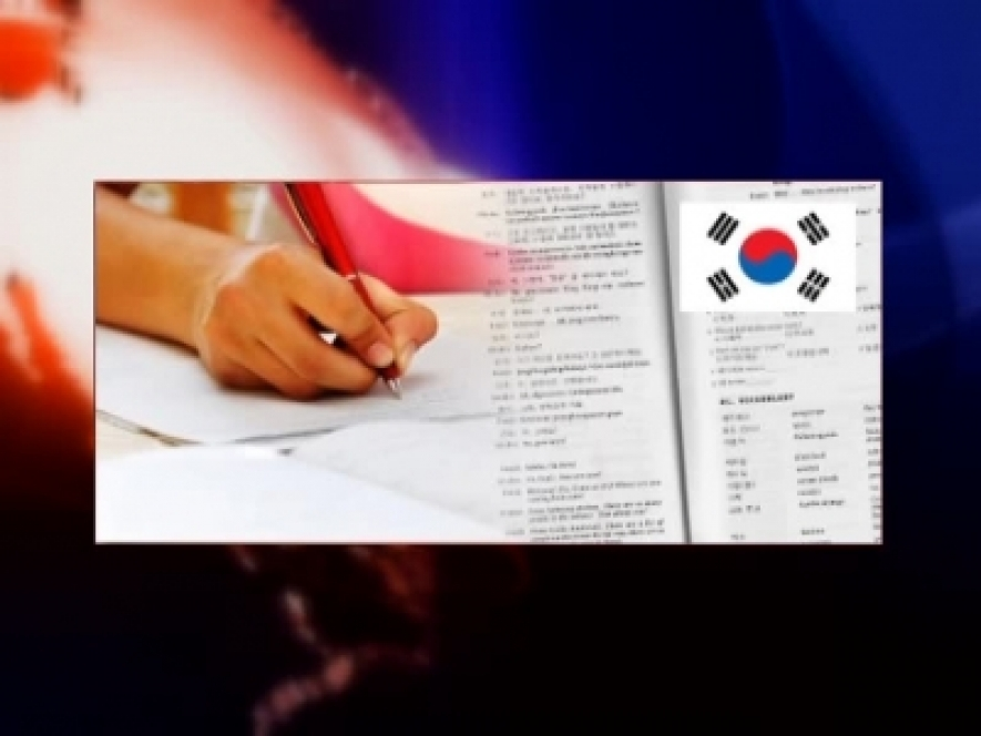 korean language classes in kurunegala 2017