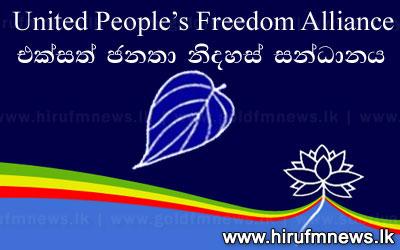 United People's Freedom Alliance