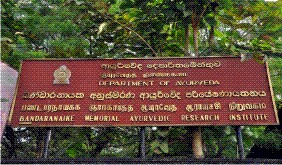 Bandaranayake Memorial Ayurvedic Research Institute