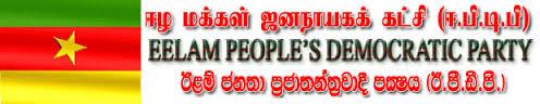 Eelam People's Democratic Party