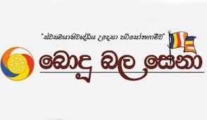 Eksath Lanka Maha Sabha