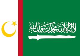 Muslim Liberation Front