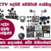 CCTV camera installation course srilanka