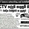 Diploma in CCTV camera course srilanka