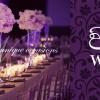 Walawwa Banquet Hall Homagama