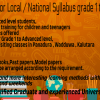 English Language for Local / National Syllabus grade 1 to Advanced level