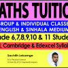 English and Sinhala Medium Mathematics classes for Grade 6, 7, 8, 9, 10 & 11 Students