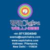 Reiki healing in Delhi